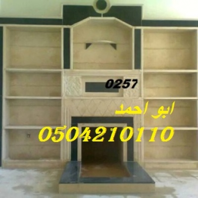 10404865 1542023936041280 5216361229237442323 n