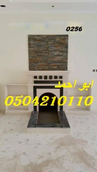 10625140 343433842491009 5005374810294288793 n