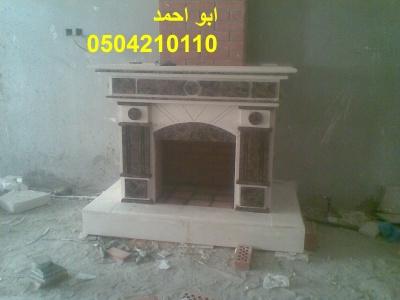 20110126003