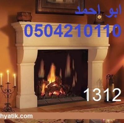 3014680-4291553