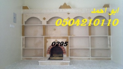 315042 108714962657428 1677368768 n 1