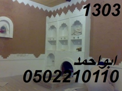 401829 110687392407008 1194030572 n