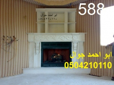 588 صور مدافئ