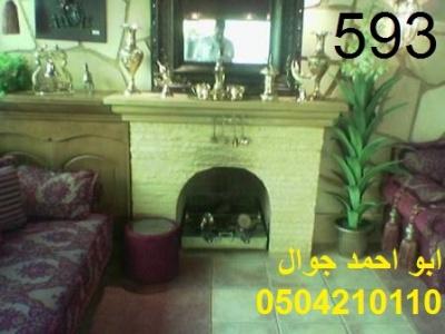 593 صور مدافئ