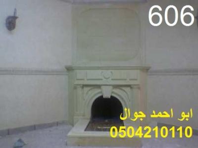606 صور مدافئ