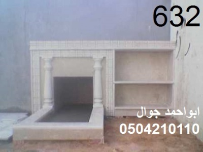 632 صور مدافئ