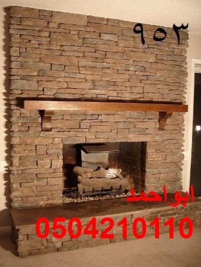81ba59c970ec7aa3ed1252351e834594