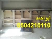 IMG-20130728-WA0003