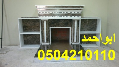 IMG-20130809-WA0001
