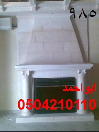 IMG-20140503-WA0003