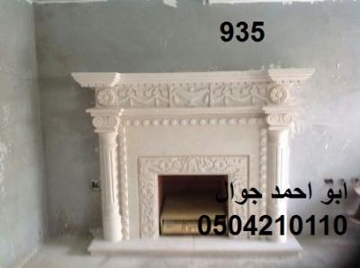 IMG-20140820-WA0008