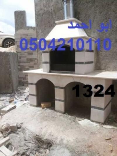 IMG-20141206-WA0009