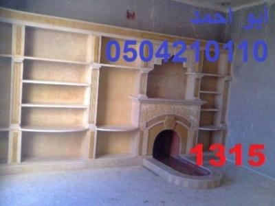 IMG-20141210-WA0024 1