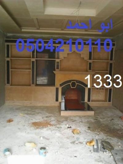 Photo0028