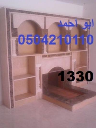 Photo0047 1