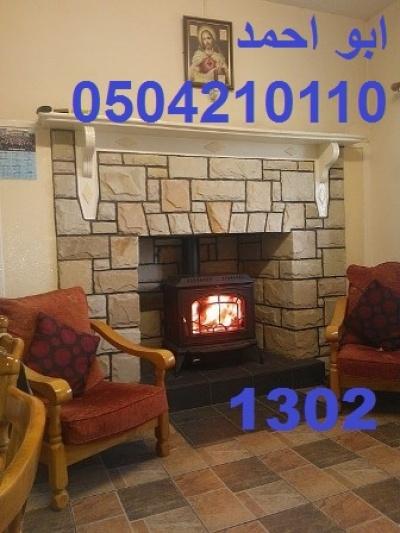 Almastba.com 1393106902 805