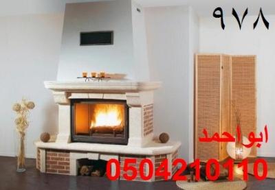 Anaqamaghribiaab98f08be3