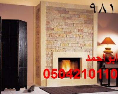 Anaqamaghribiaf2a1943f2d