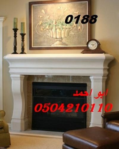 Fireplace-mantel-cheap