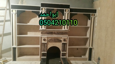 Img1479798158001