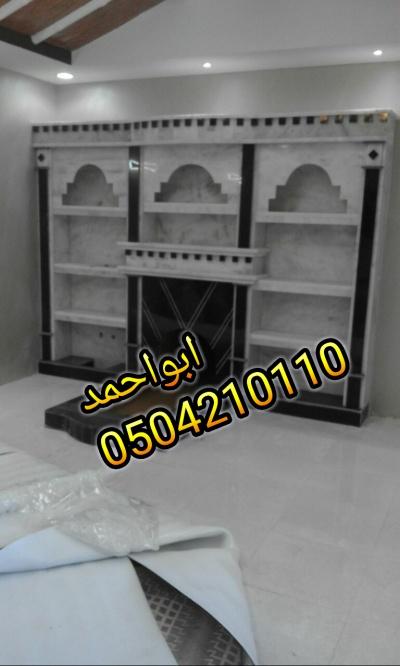 Img1479798741830