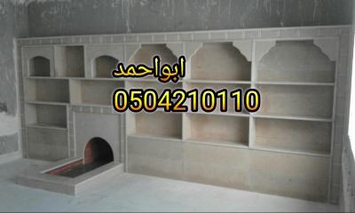 Img1479798838991