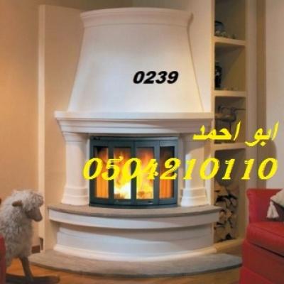 Luxury-village-design-idea-for-round-corner-fireplace