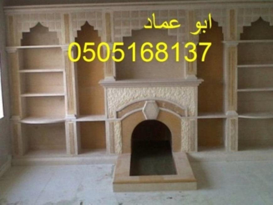 Mashabbat 1085 1