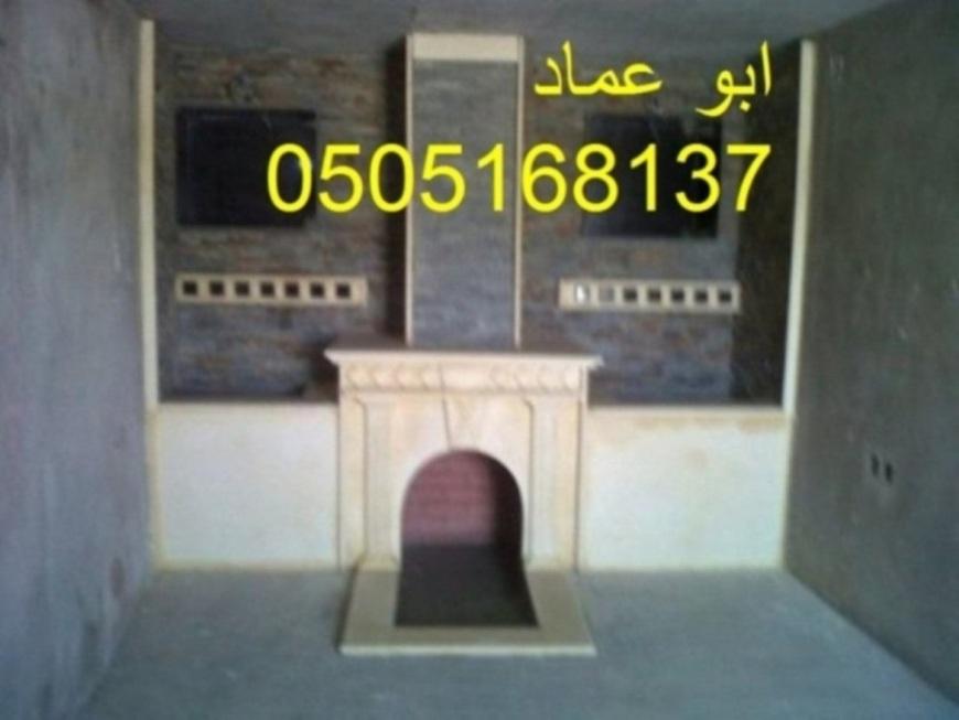 Mashabbat 1086