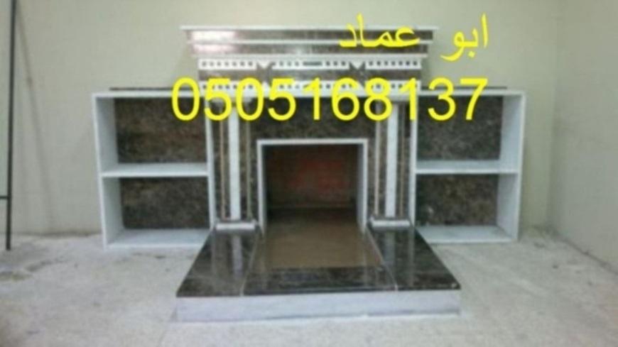 Mashabbat 1088