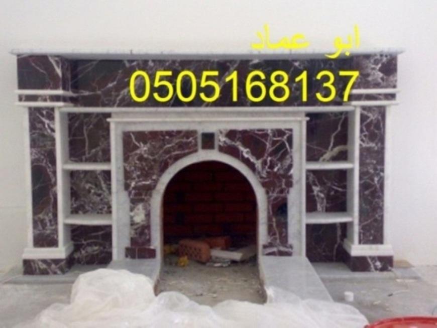Mashabbat 1091 1