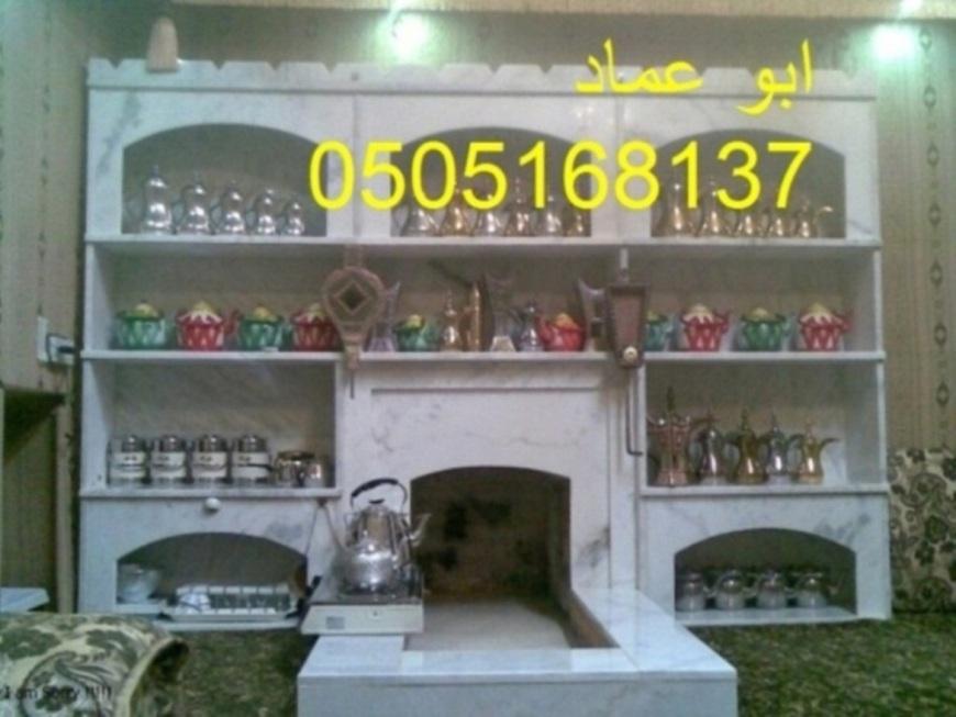 Mashabbat 1093