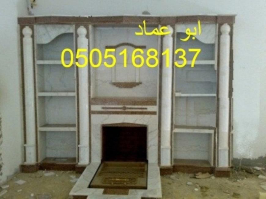 Mashabbat 1109 1