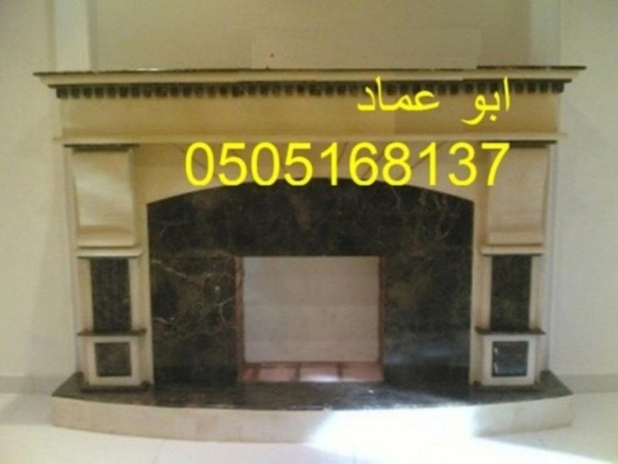 Mashabbat 1110