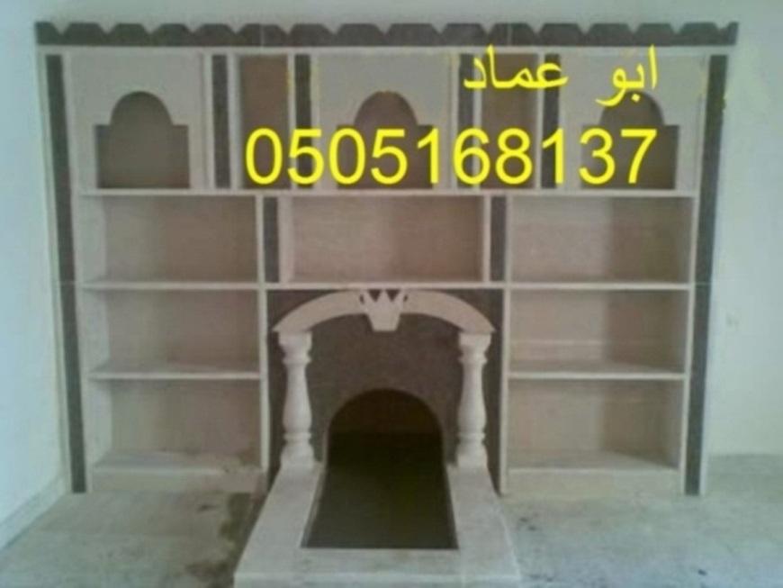 Mashabbat 1112