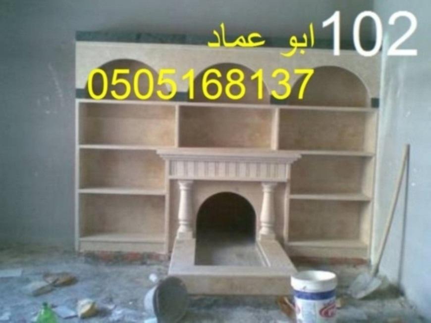 Mashabbat 1115