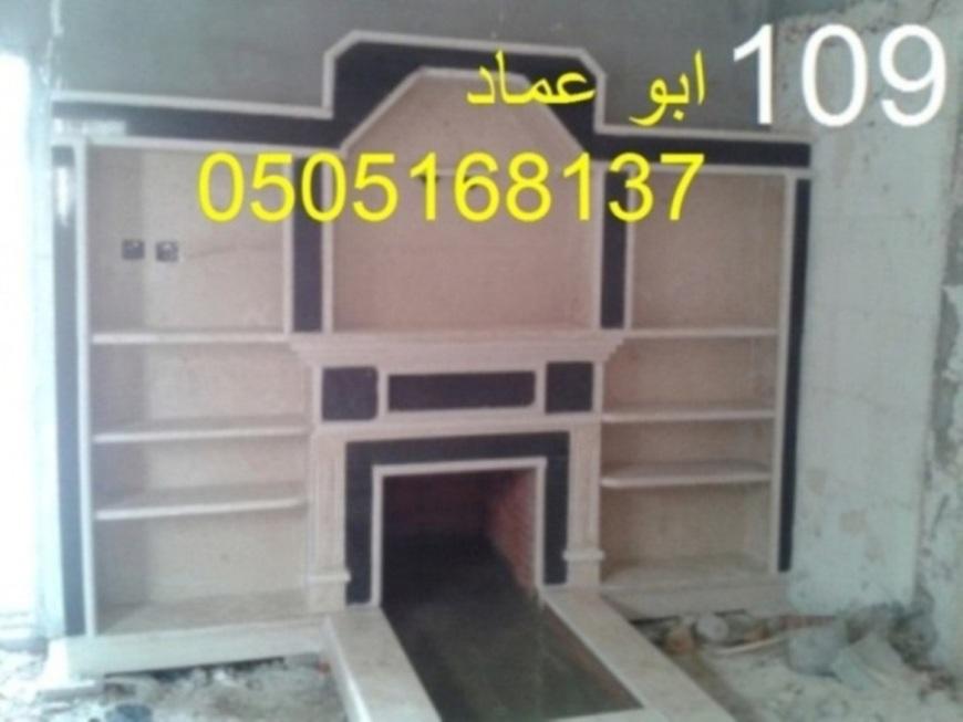 Mashabbat 1121