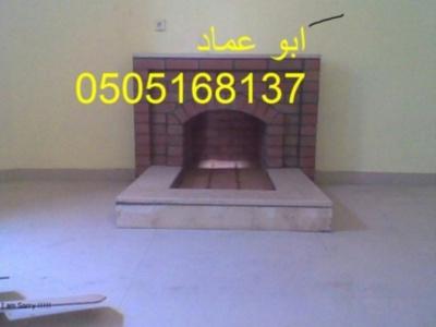 Mashabbat 1123