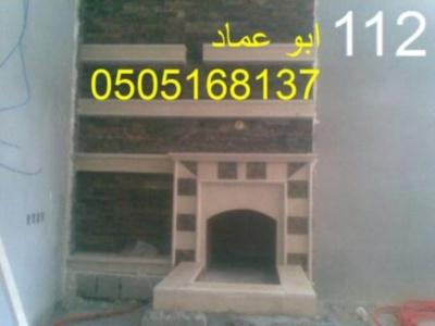 Mashabbat 1124