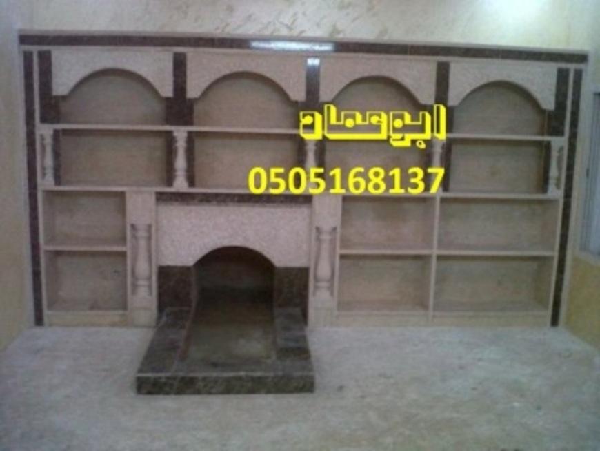 Mashabbat 1466
