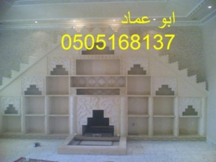 Mashabbat 1526