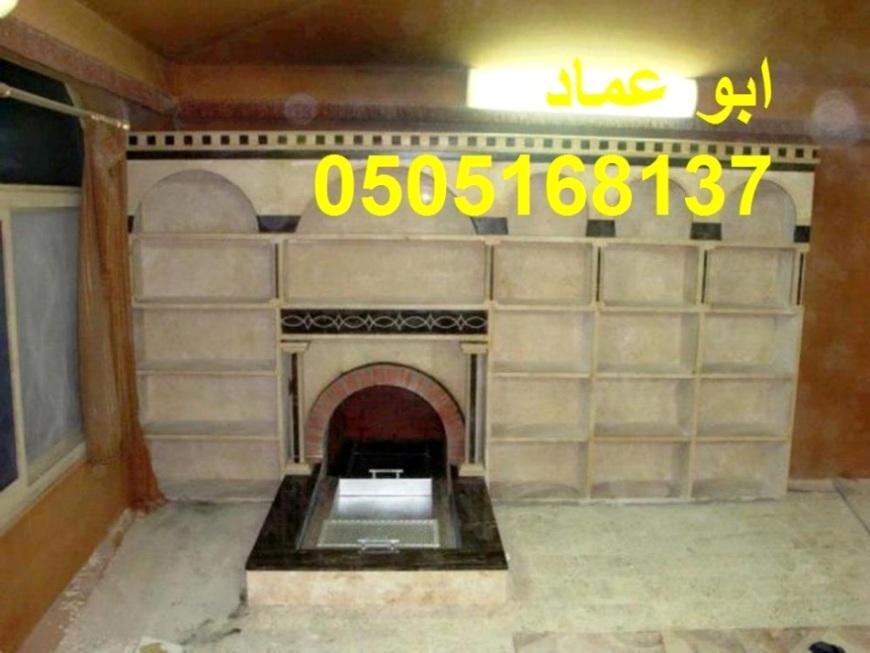Mashabbat 1552