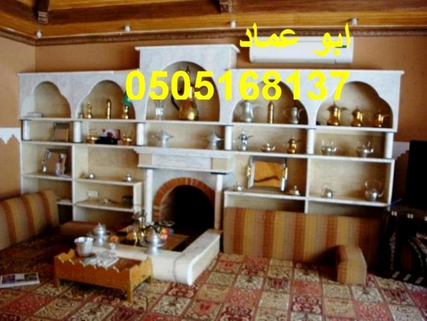Mashabbat 1553